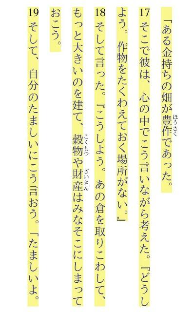 f:id:hoshishusaku:20171212070906j:image