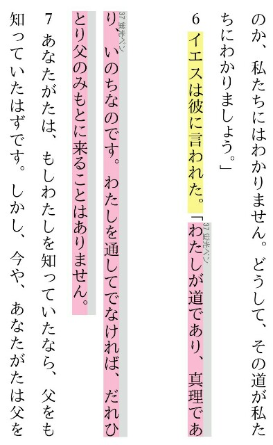 f:id:hoshishusaku:20171212070935j:image