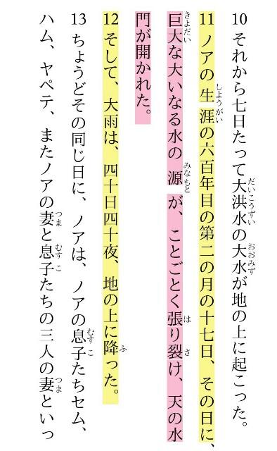 f:id:hoshishusaku:20171217094959j:image