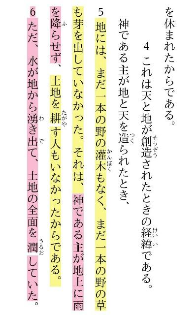 f:id:hoshishusaku:20171217095008j:image