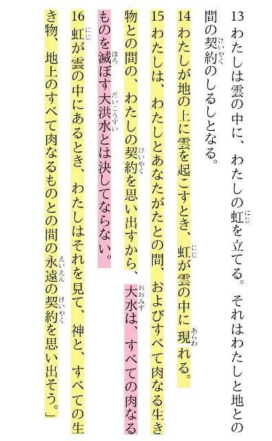 f:id:hoshishusaku:20171217095021j:image