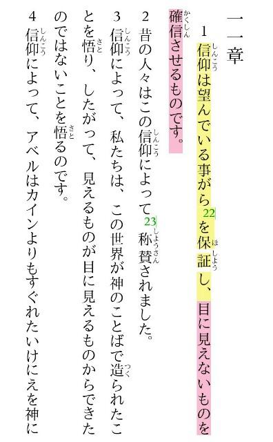 f:id:hoshishusaku:20171218075444j:image