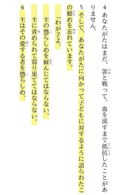 f:id:hoshishusaku:20171219145747j:image