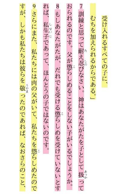 f:id:hoshishusaku:20171219145757j:image