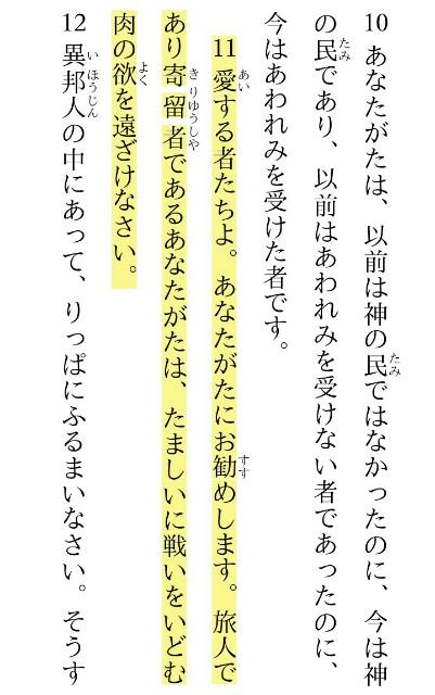 f:id:hoshishusaku:20171219145830j:image