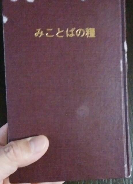 f:id:hoshishusaku:20171219145851j:image