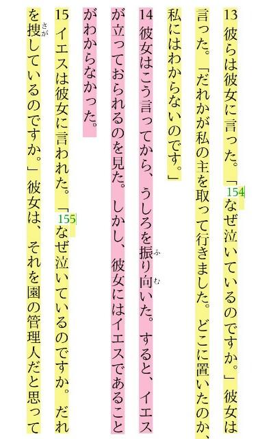 f:id:hoshishusaku:20171220082810j:image