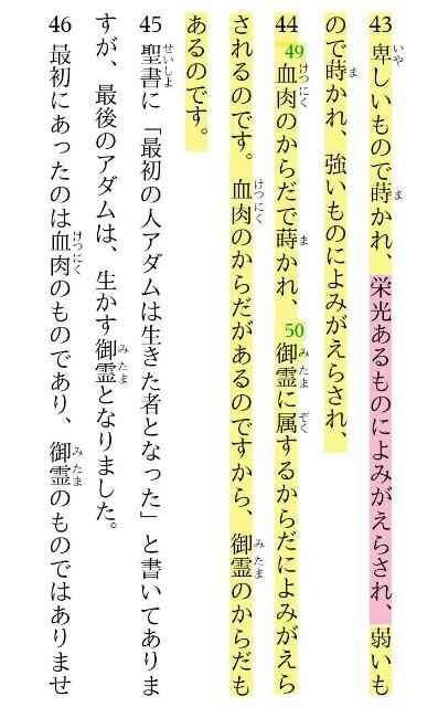 f:id:hoshishusaku:20171220082841j:image