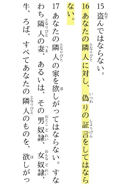 f:id:hoshishusaku:20171222082214j:image