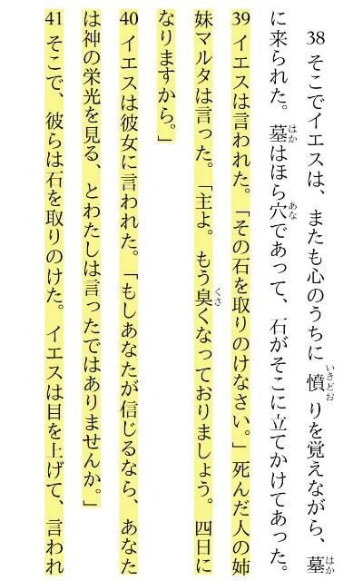 f:id:hoshishusaku:20180104202448j:image