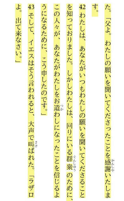 f:id:hoshishusaku:20180104202459j:image