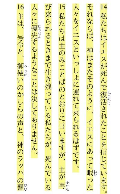 f:id:hoshishusaku:20180104202518j:image