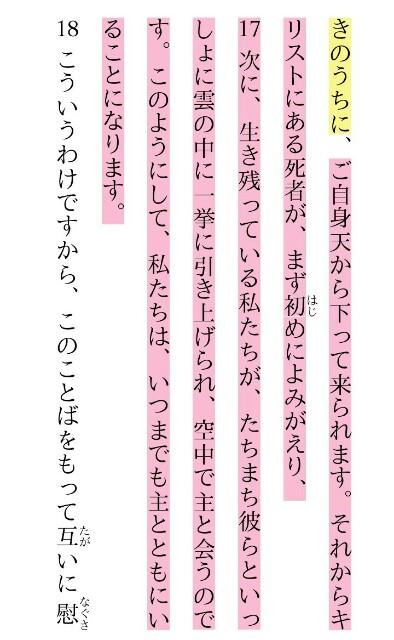 f:id:hoshishusaku:20180104202533j:image