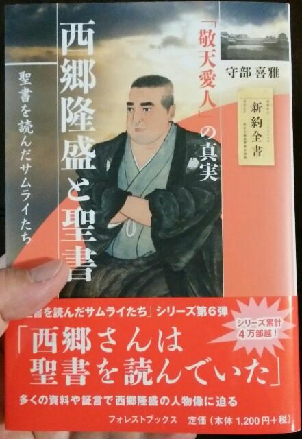 f:id:hoshishusaku:20180106072059j:image