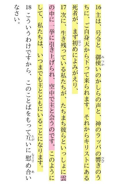 f:id:hoshishusaku:20180106072142j:image