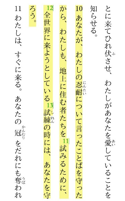 f:id:hoshishusaku:20180106072156j:image