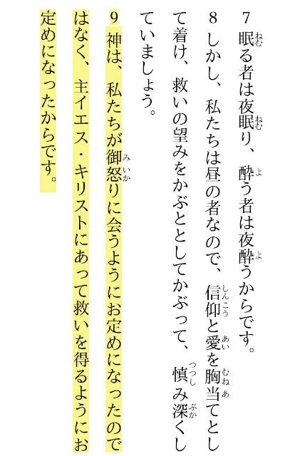 f:id:hoshishusaku:20180106072210j:image