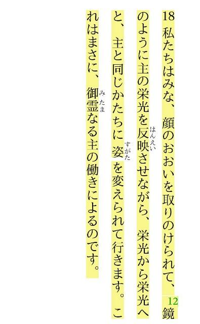 f:id:hoshishusaku:20180107070620j:image
