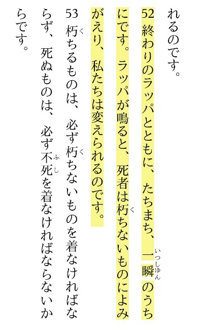 f:id:hoshishusaku:20180107070635j:image