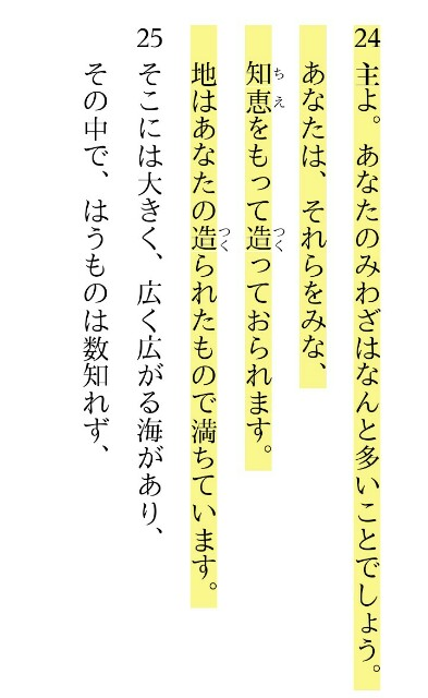 f:id:hoshishusaku:20180107070650j:image
