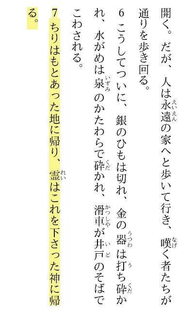 f:id:hoshishusaku:20180109131013j:image