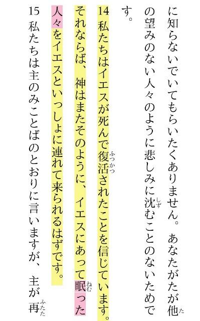 f:id:hoshishusaku:20180109131037j:image