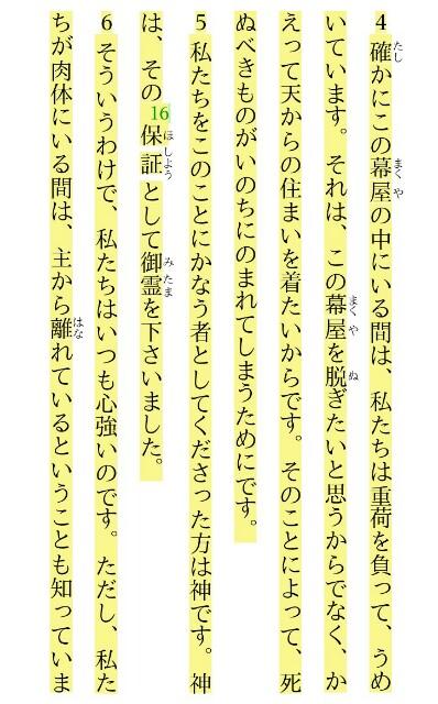 f:id:hoshishusaku:20180109131107j:image