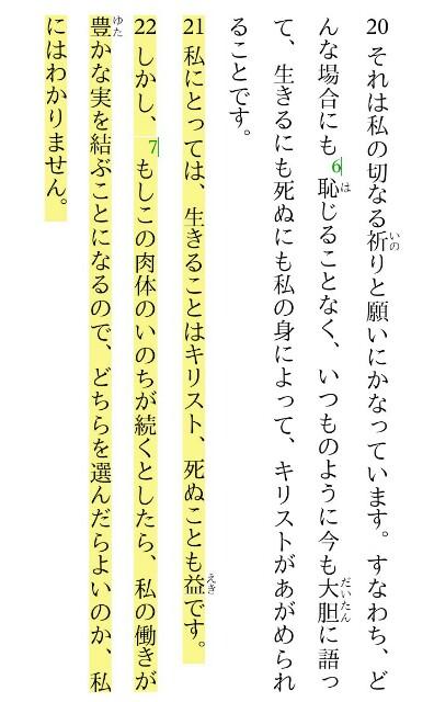 f:id:hoshishusaku:20180109144845j:image