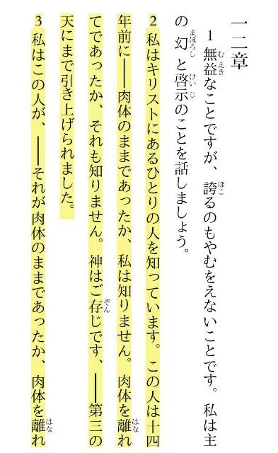 f:id:hoshishusaku:20180109144941j:image