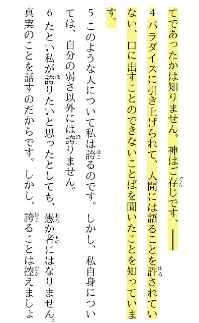 f:id:hoshishusaku:20180109144955j:image