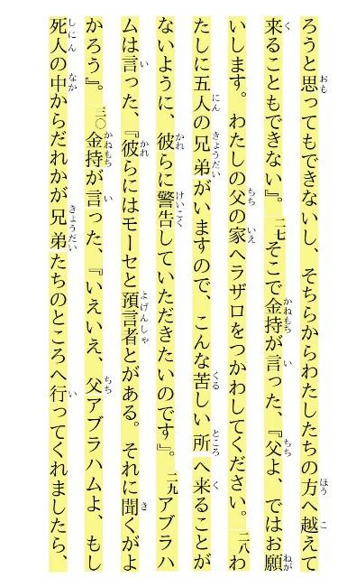 f:id:hoshishusaku:20180110080807j:image
