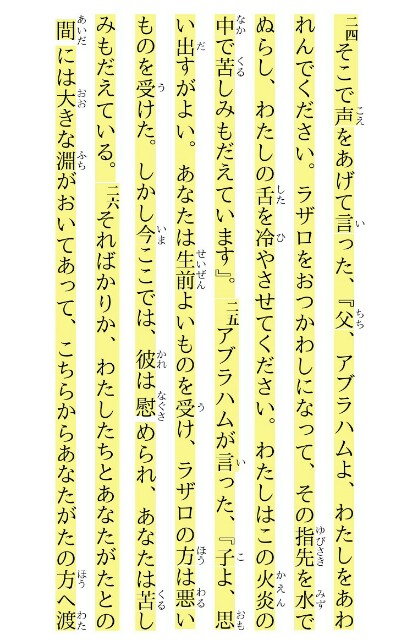 f:id:hoshishusaku:20180110080820j:image