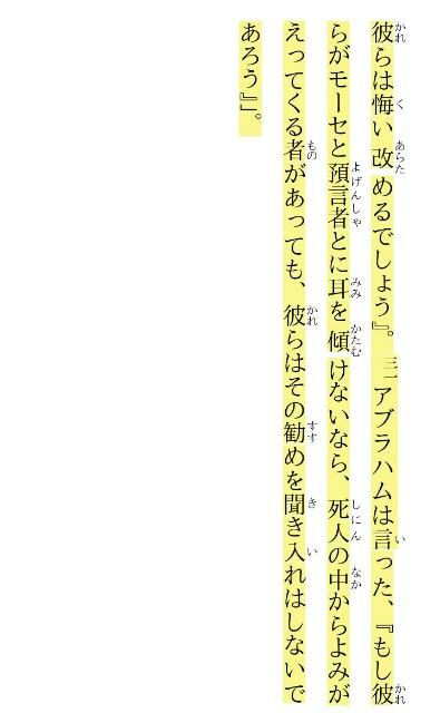 f:id:hoshishusaku:20180110080907j:image