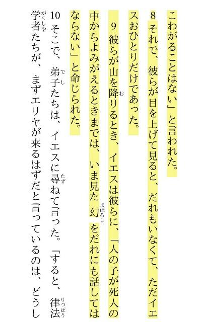 f:id:hoshishusaku:20180110080956j:image