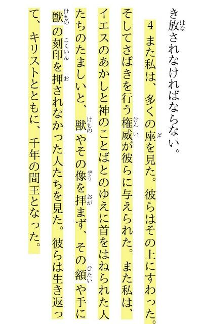 f:id:hoshishusaku:20180111070044j:image