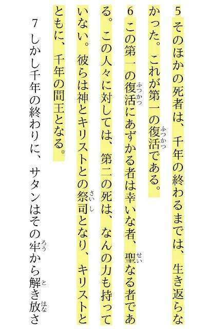f:id:hoshishusaku:20180111070058j:image