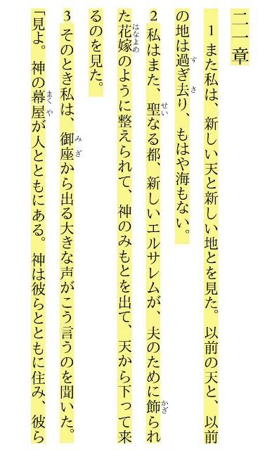 f:id:hoshishusaku:20180111070127j:image