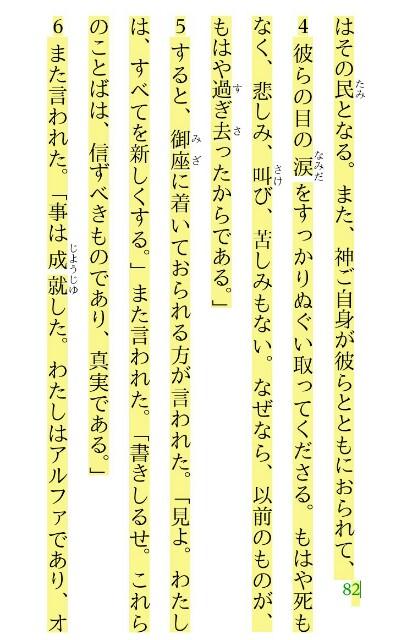 f:id:hoshishusaku:20180111070141j:image