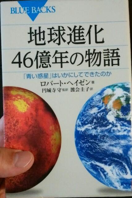 f:id:hoshishusaku:20180112055922j:image