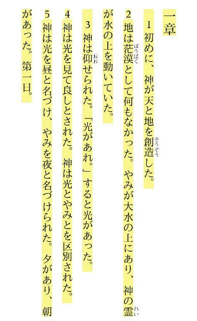 f:id:hoshishusaku:20180112060023j:image
