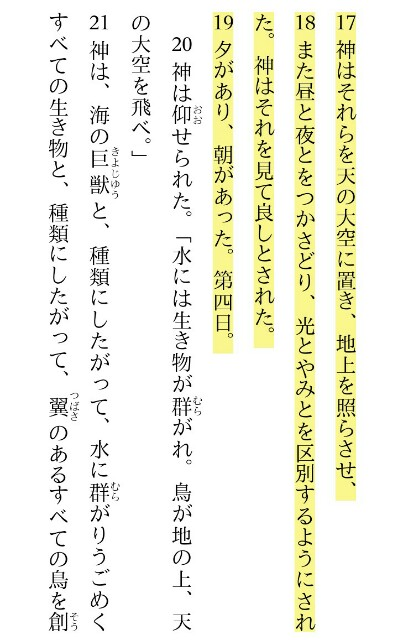f:id:hoshishusaku:20180112060055j:image