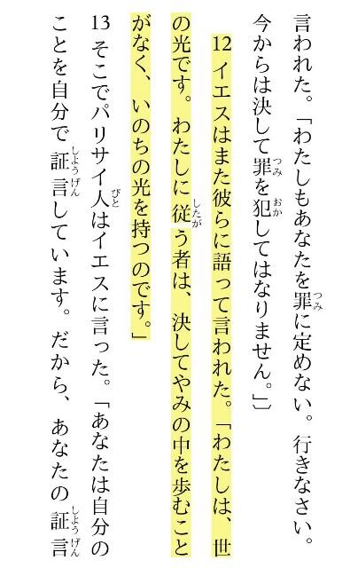 f:id:hoshishusaku:20180112060109j:image