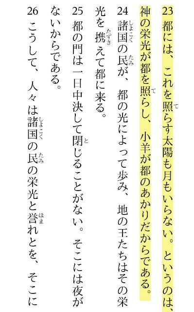 f:id:hoshishusaku:20180112060123j:image