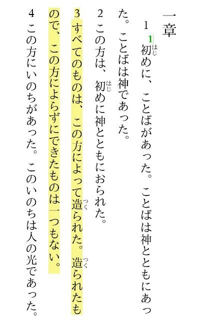f:id:hoshishusaku:20180112060137j:image