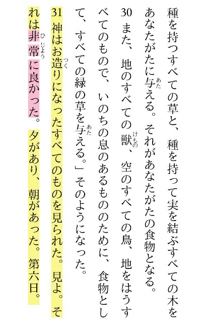 f:id:hoshishusaku:20180113125157j:image