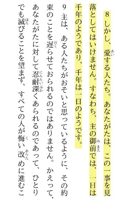 f:id:hoshishusaku:20180113125211j:image
