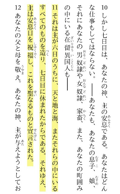 f:id:hoshishusaku:20180113140044j:image