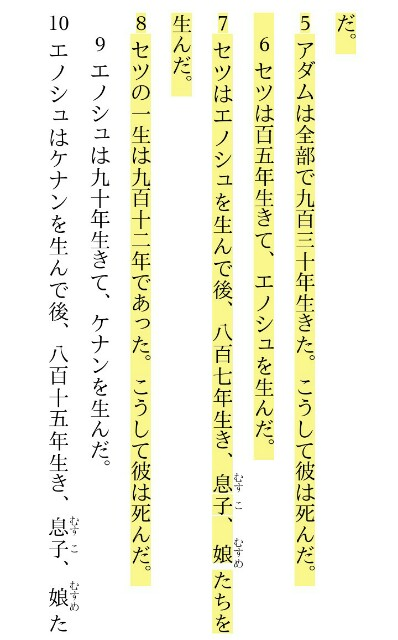 f:id:hoshishusaku:20180114075407j:image