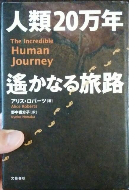 f:id:hoshishusaku:20180115071855j:image