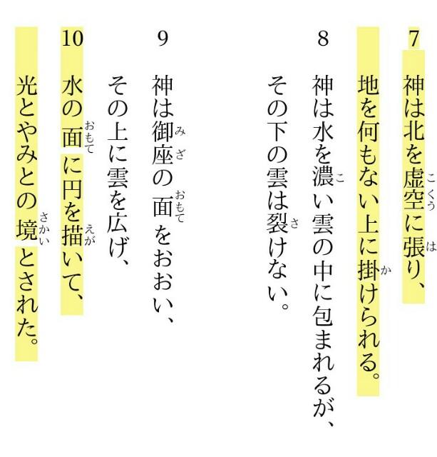 f:id:hoshishusaku:20180115073419j:image